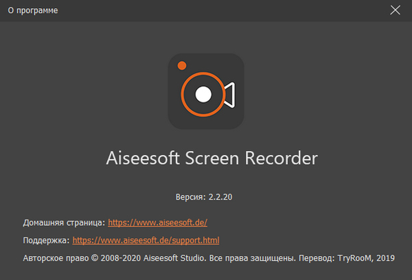 Aiseesoft Screen Recorder 2.2.20 + Rus