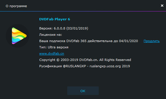 DVDFab Player Ultra 6.0.0.8