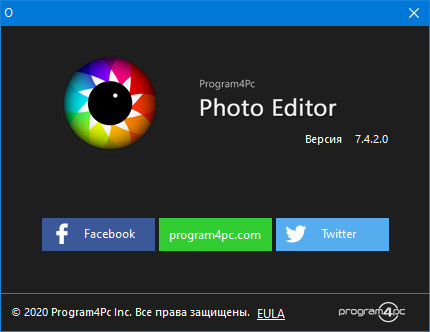 Program4Pc Photo Editor 7.4.2