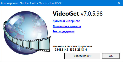 Nuclear Coffee VideoGet 7.0.5.98