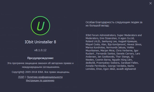 IObit Uninstaller Pro 8.1.0.12 + Portable