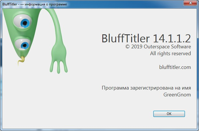 BluffTitler Ultimate 14.1.1.2 + BixPacks Collection