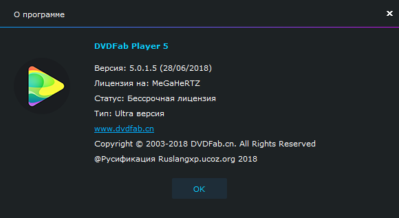 DVDFab Player Ultra 5.0.1.5