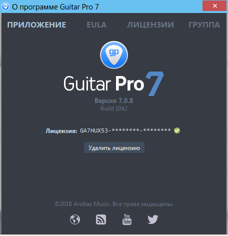 Guitar Pro 7.0.8 Build 1042