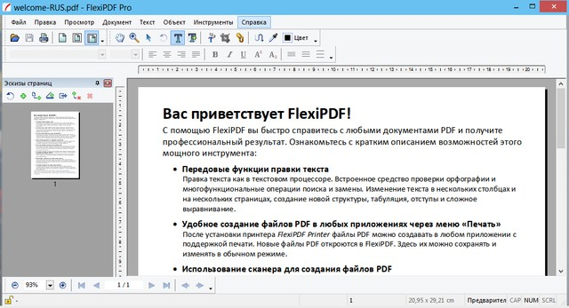 SoftMaker FlexiPDF 2017 Professional