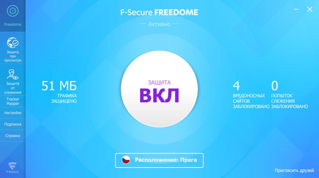 F-Secure Freedome VPN 2.16.5289.0