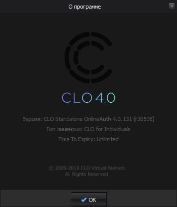 Программа julivi clo 3d на русском, скачать программа для записи демо.