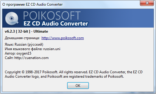 EZ CD Audio Converter Ultimate 6.2.3.1