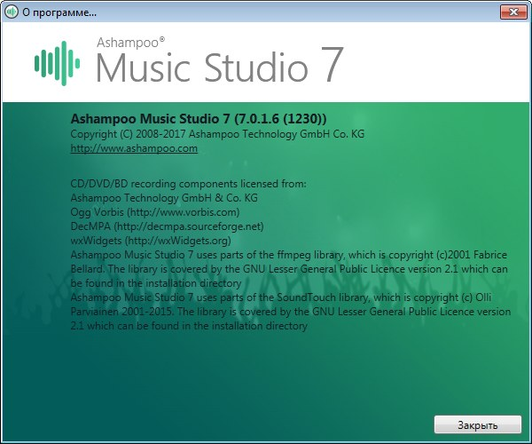Ashampoo Music Studio 7.0.1.6