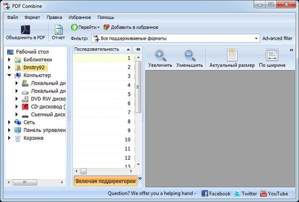 primo pdf to combine pdf files