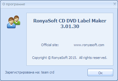 RonyaSoft CD DVD Label Maker 3.01.30