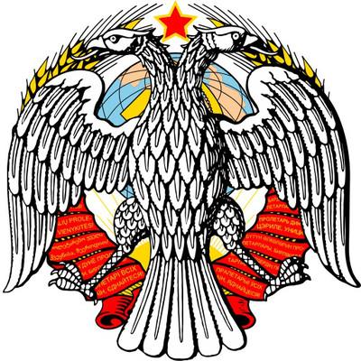 Monetu SSSR