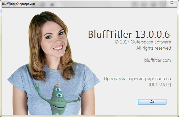 BluffTitler3