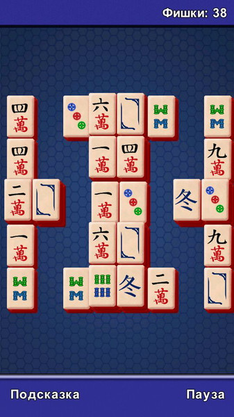 Mahjong-1C-Wireless2