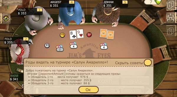 Governor of Poker3