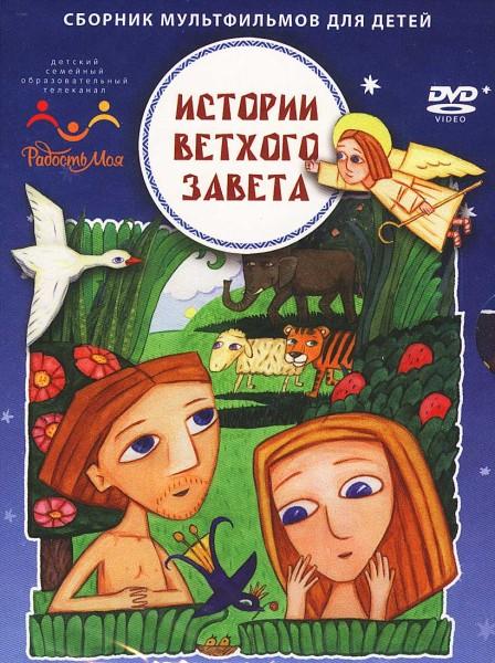 православное знакомство vbulletin 2007