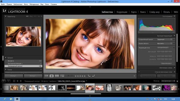 Программу Для Фотошопа Фотографий