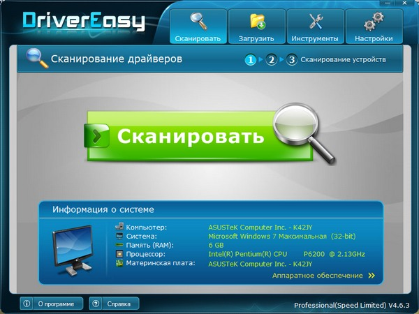 Portable DriverEasy Professional 4.6.3.3060