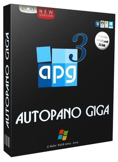 Kolor Autopano Giga Panorama Software Review