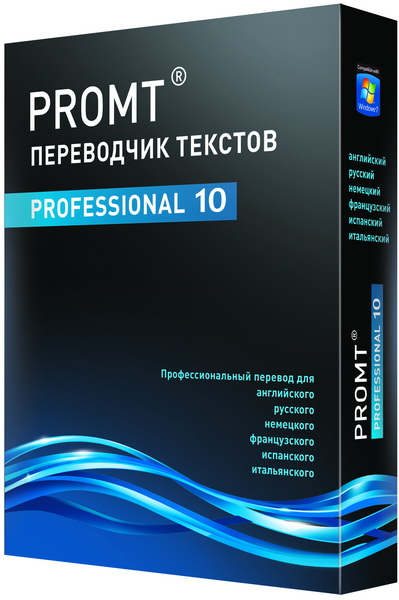Portable Promt Professional 10
