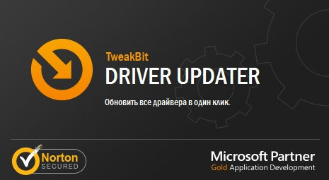 TweakBit Driver Updater 1.8.0.2