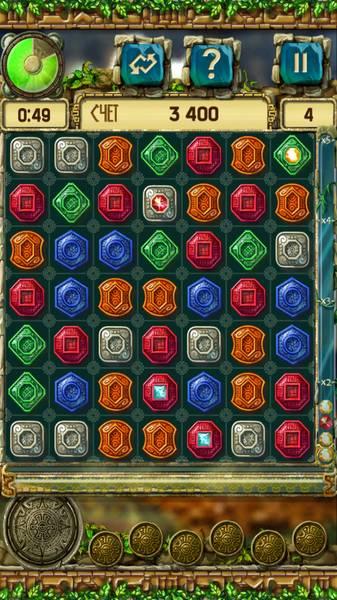 Treasure Of Montezuma 3 Android
