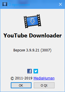 MediaHuman YouTube Downloader 3.9.9.21 (3007)