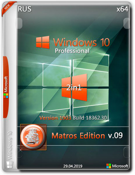 Windows 10 Professional 1903 x64 Matros
