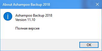 Ashampoo Backup