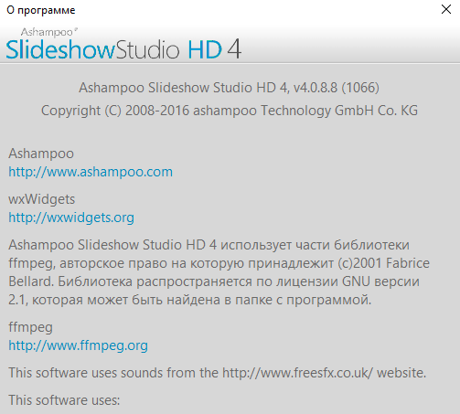 Ashampoo Slideshow Studio HD 4.0.8.8