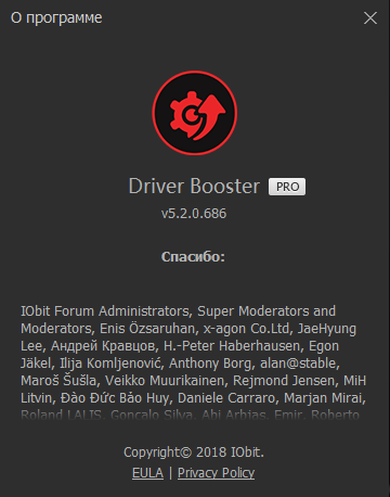 IObit Driver Booster Professional 5.2.0.686