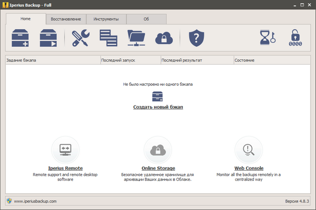 Iperius Backup Full 4.8.3