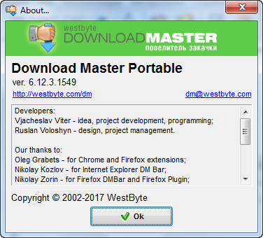 Download Master 6.12.3.1549