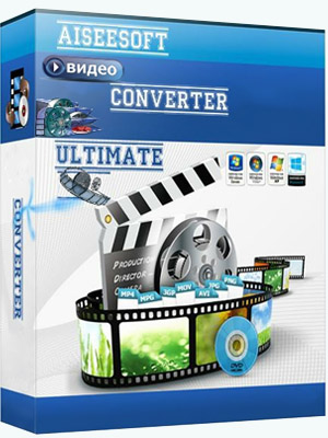 Aiseesoft Video Converter Ultimate 9.0.22 + Portable