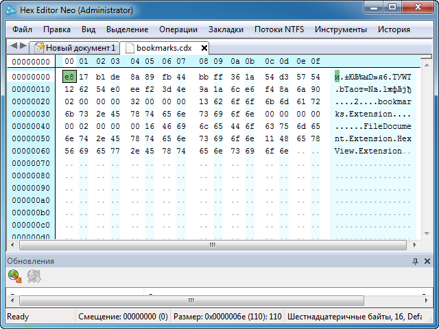 Hex Editor Neo Ultimate Edition 6.22.01.5862