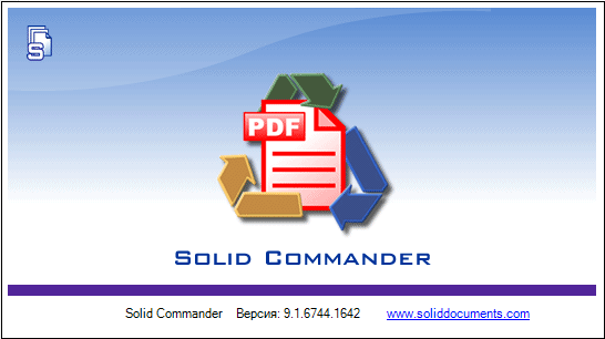 Solid Commander 9.1.6744.1642