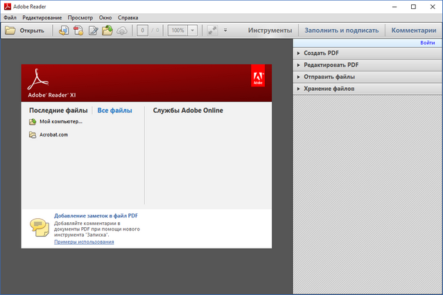 Adobe Reader XI 11.0.15