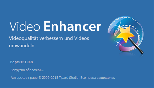 Tipard Video Enhancer 1.0.8 + Portable