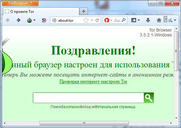 Tor Browser С Adobe Flash Player