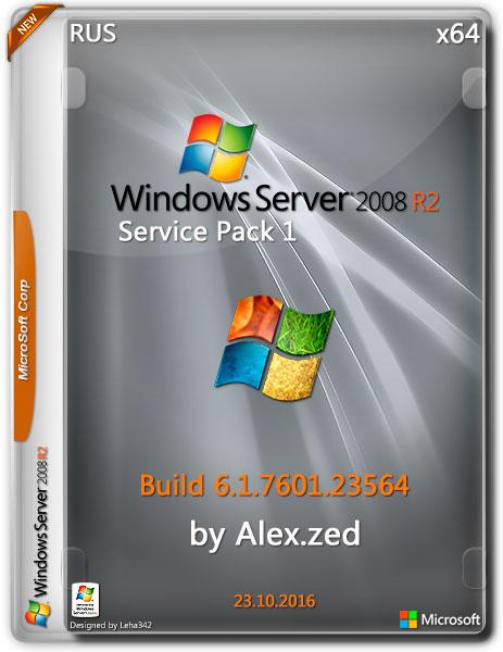 Windows Server 2008 R2 x64 SP1 by Alex.zed v.23.10.2016