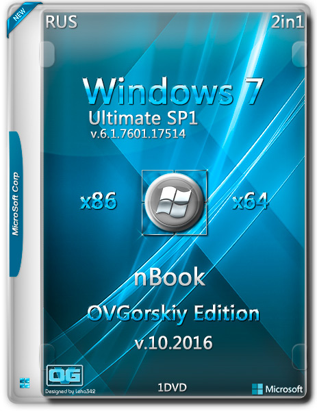 Windows 7 Ultimate x86/x64 nBook IE11 by OVGorskiy 10.2016