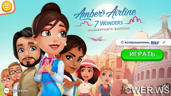 скриншот игры Amber's Airline 2: 7 Wonders Collector's Edition