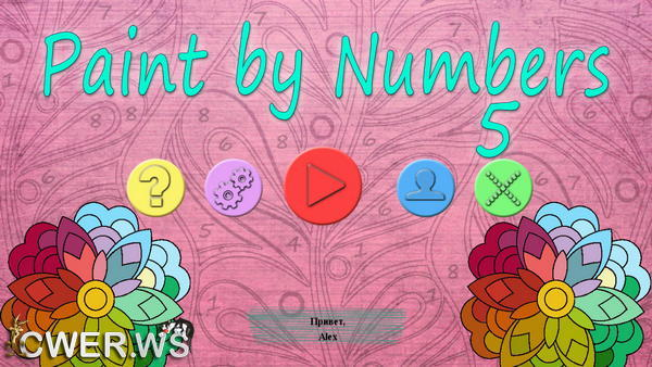 скриншот игры Paint by Numbers 5