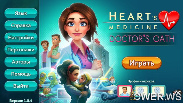 Heart's Medicine 4: Doctor's Oath Collector's Edition (2020)