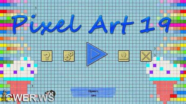 Pixel Art 19 (2020)