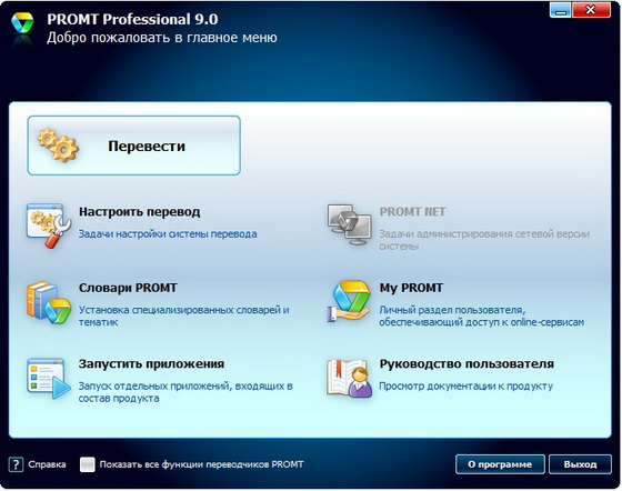 windows mobile русский скачать: