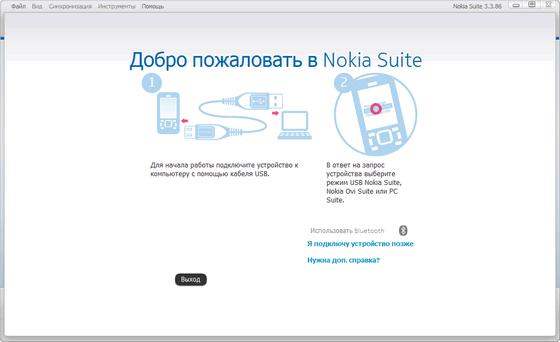 nokia suite 3.3.86