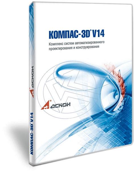 Компас 3d v13 портабле торрент