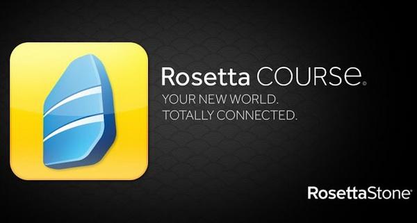 Rosetta Course