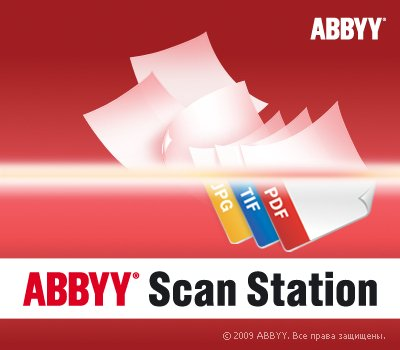 ABBYY Scan Station 9
